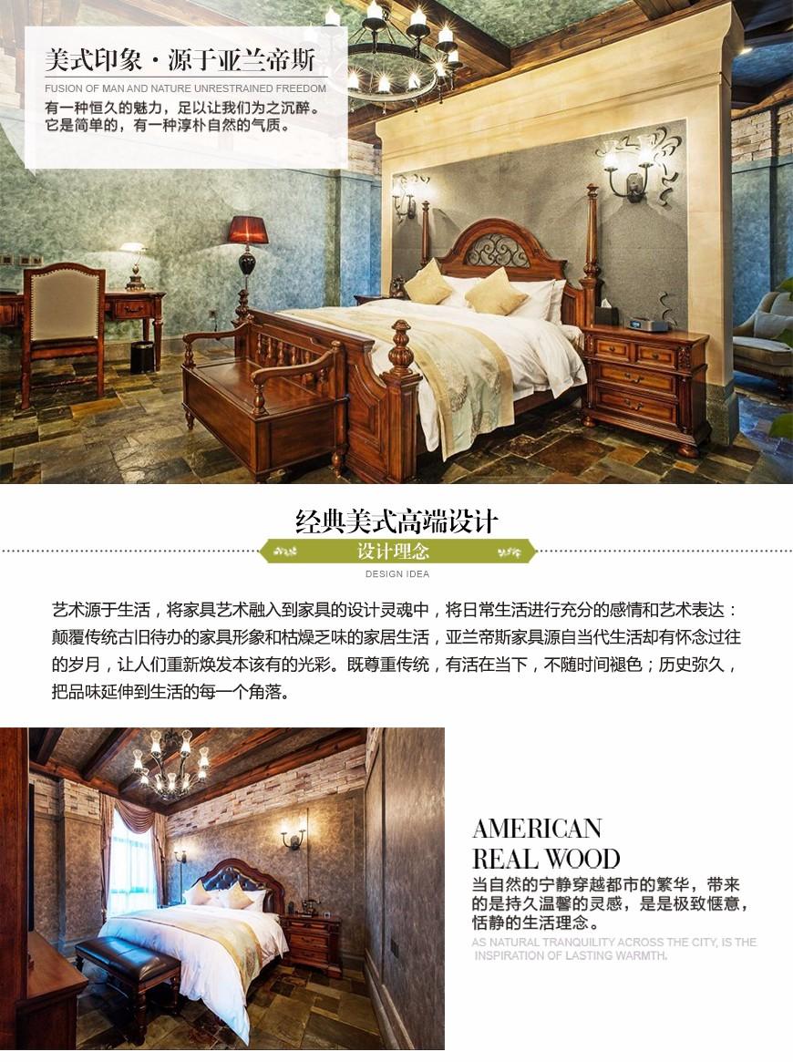 卧室设计top.jpg
