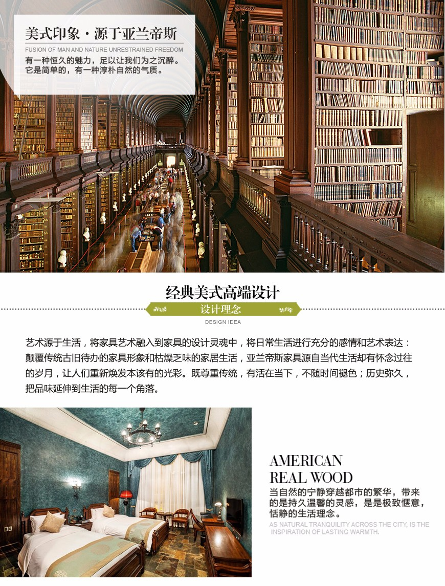 书房top.jpg
