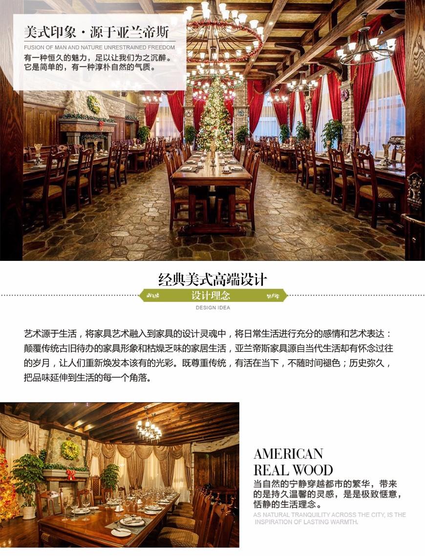 餐厅top.jpg