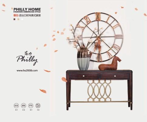Philly(万博网页版)家居