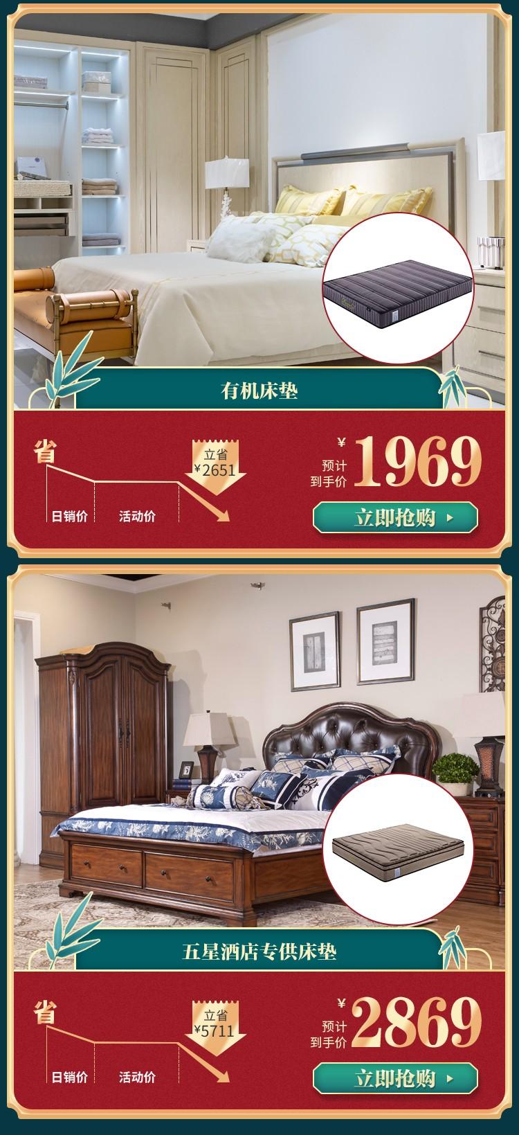 1594199025875811.jpg